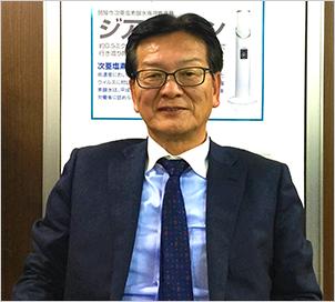 株式会社グリーンウエル代表取締役社長 水野 昇